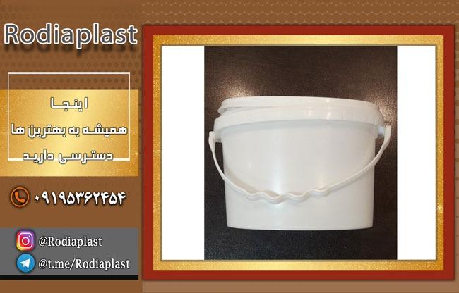 خرید اینترنتی انواع سطل 3 لیتری پلاستیکی ارزان + عمده