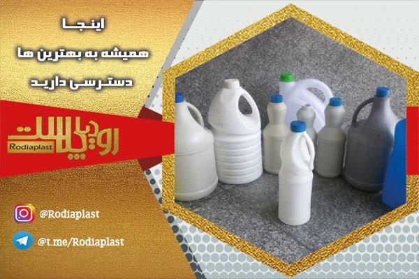 برای بسته بندی مایعات شوینده چه ظروفی مناسب است