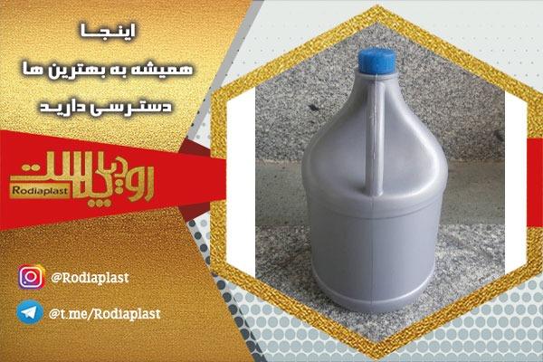 پخش ظروف پلاستیکی مواد شوینده مختلف به طور عمده