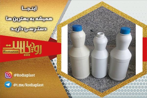 فروش ظروف پلی اتیلن برای بسته بندی مواد شوینده