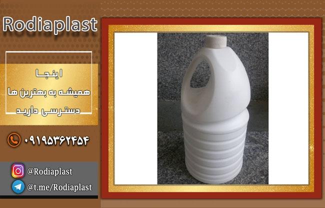 فروش عمده ظروف بسته بندی مایعات | شوینده | ضدعفونی کننده