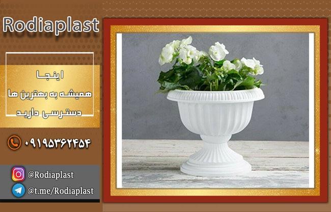 قیمت گلدان پلاستیکی پایه دار | بزرگ | رنگی به صورت عمده