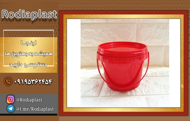 فروش عمده سطل قرمز پلاستیکی با مناسب ترین قیمت