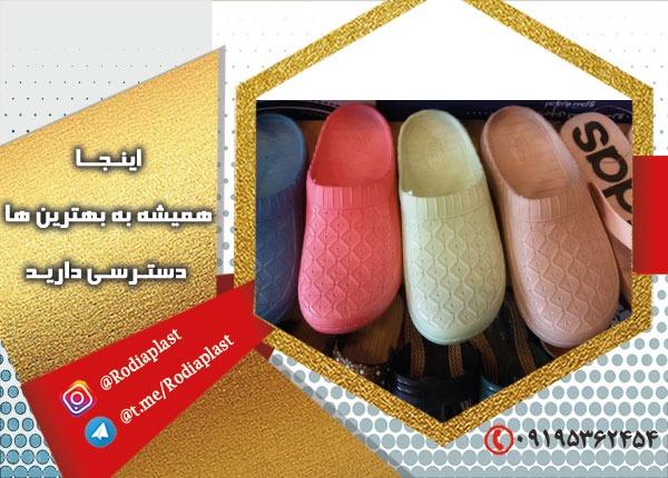دمپایی جلو بسته زنانه راحتی